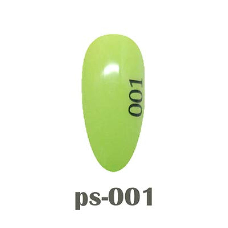 ティッシュあいにく頑張るアイスジェル カラージェル ポイントパステルシリーズ PP-001 3g