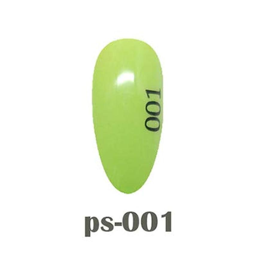 実際のアウター心理的アイスジェル カラージェル ポイントパステルシリーズ PP-001 3g