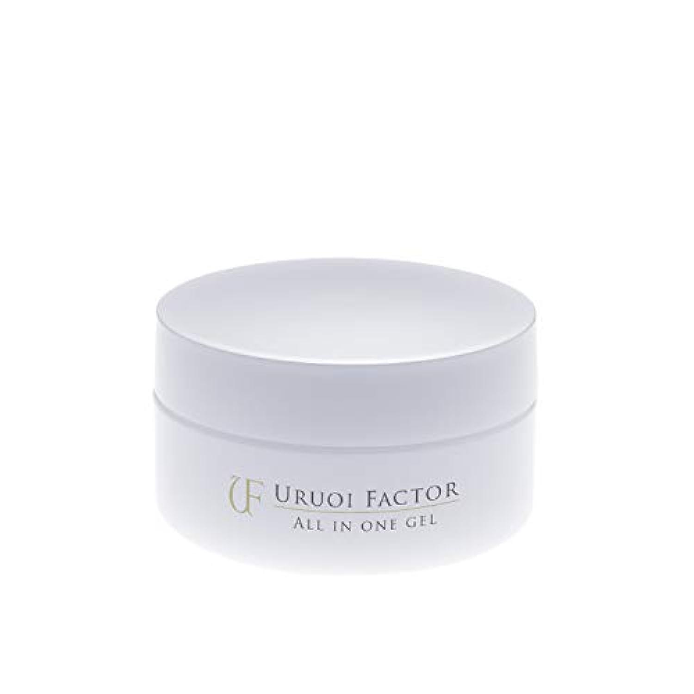 URUOI FACTOR(うるおいファクター) UFオールインワンジェル EGF プラセンタ ビタミンC誘導体配合 100g