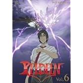 REIDEEN (ライディーン) Vol.6 [DVD]