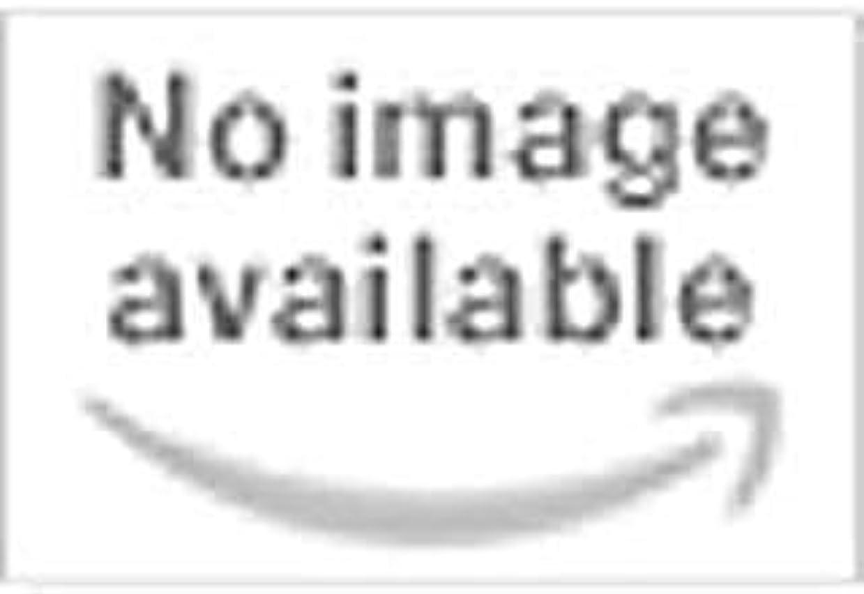 クリーク放牧する請求可能Schwarzkopf エッセンスアンモニアフリーパーマネントヘア 色 植物脂質テクノロジー(洗練された色合いアプリケーターブラシ付き)ヘアカラー(4-0ミディアムナチュラルブラウン)