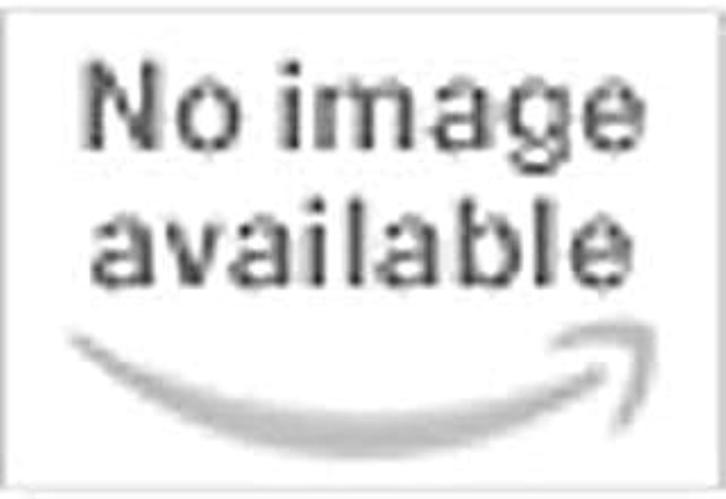 抵当滑る広告Schwarzkopf エッセンスアンモニアフリーパーマネントヘア 色 植物脂質テクノロジー(洗練された色合いアプリケーターブラシ付き)ヘアカラー(5-5ライトゴールドブラウン)
