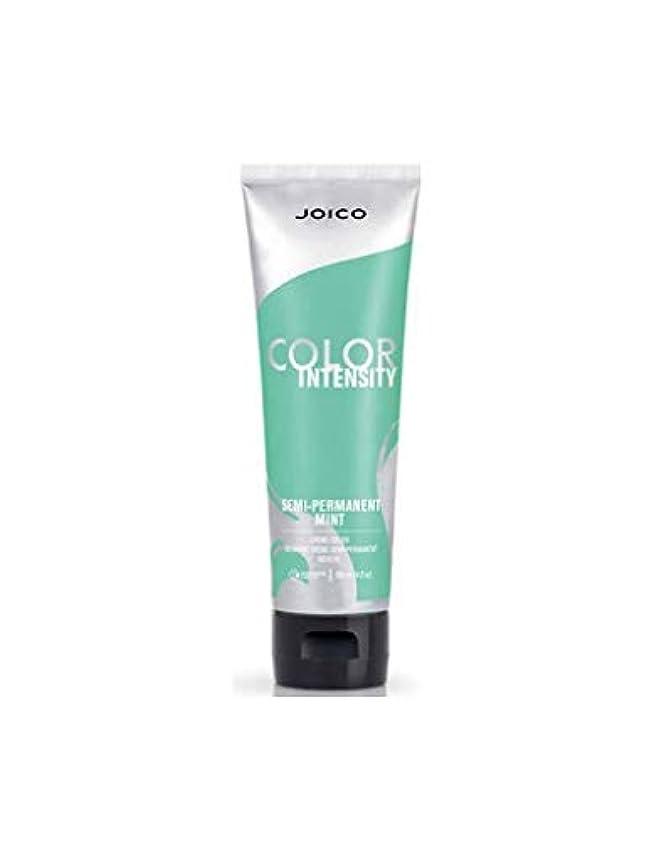 委員会ヘルパーうまくいけばJoico 半永久的な色強度、 4オンス より