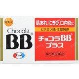 【第3類医薬品】チョコラBBプラス 120錠 ×6