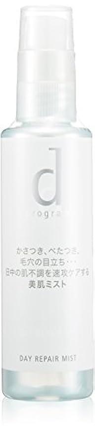 バーベキュー露出度の高い週間d プログラム デーリペアミスト (化粧水) 80mL