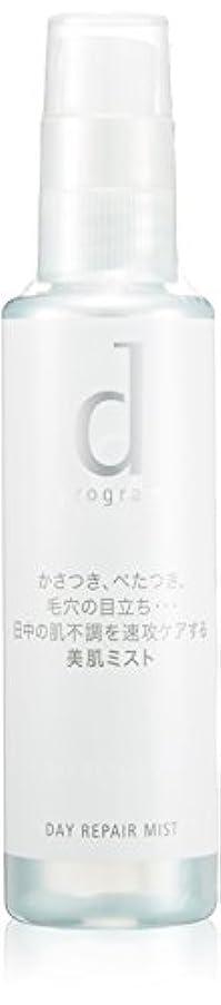 未接続減る矢じりd プログラム デーリペアミスト (化粧水) 80mL