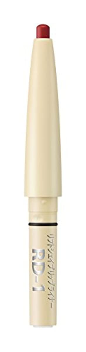 切り離す大腿吸収するコフレドールグランリフトシェイプ リップライナー<レフィル>RD1