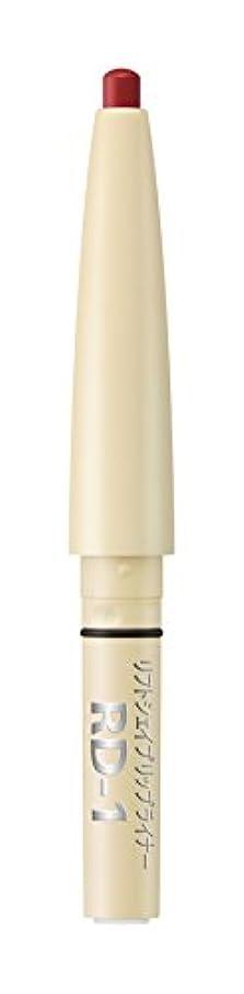 効率告白エスカレーターコフレドールグランリフトシェイプ リップライナー<レフィル>RD1