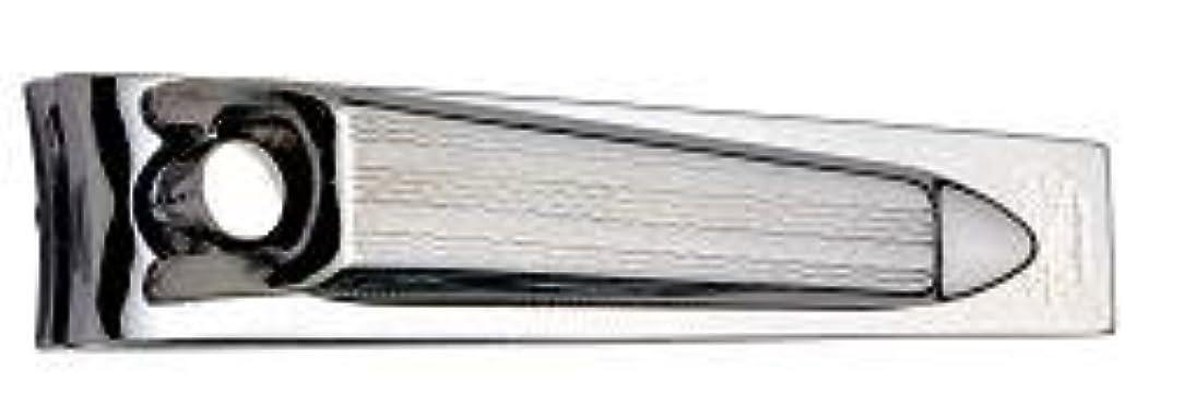 リードモンキー繊維ゲーゾル(独)GOSOL 爪切り(小S - 5.3cm)