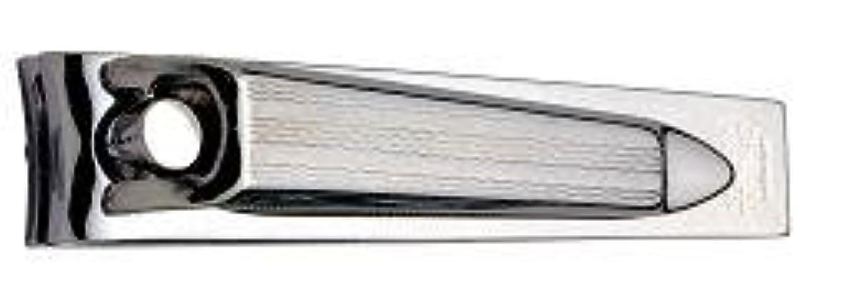 液化するショートカット転送ゲーゾル(独)GOSOL 爪切り(小S - 5.3cm)