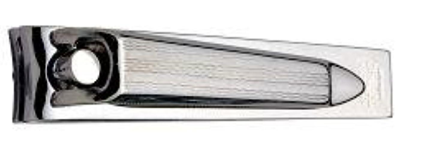 汚れた毒夜明けゲーゾル(独)GOSOL 爪切り(小S - 5.3cm)