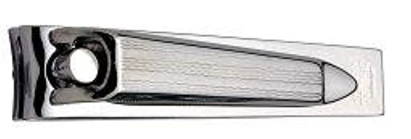 うがい成り立つ保守的ゲーゾル(独)GOSOL 爪切り(小S - 5.3cm)