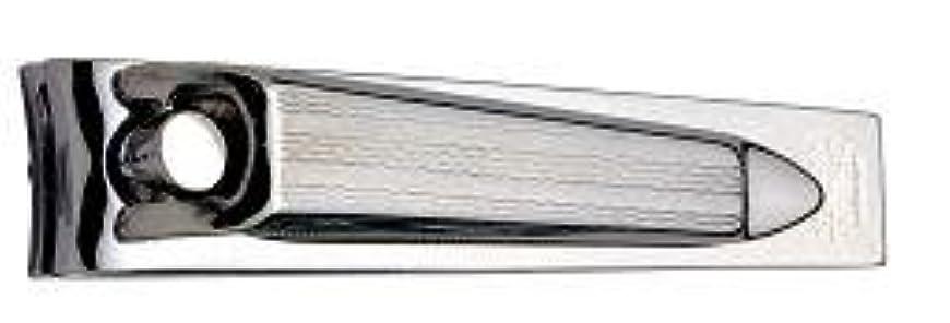 勉強するバンクシンプトンゲーゾル(独)GOSOL 爪切り(小S - 5.3cm)