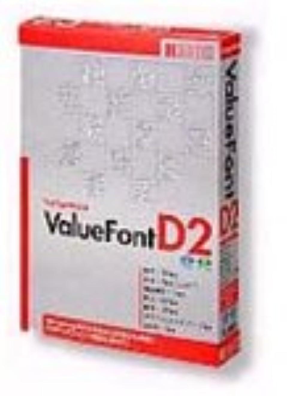 意外保持する含めるTrueTypeWorld Value Font D2