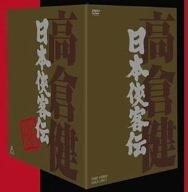 日本侠客伝 BOX [DVD]