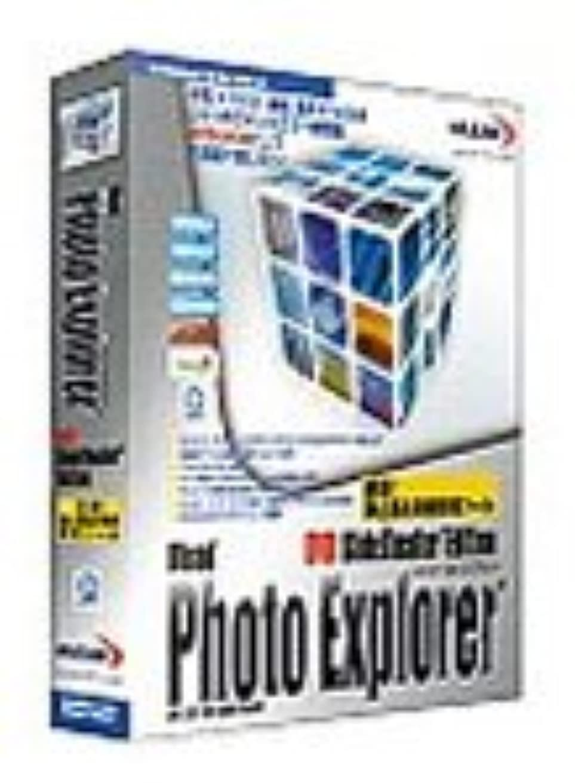 弱める参照する扇動Ulead PhotoExplorer DVD SlideTheater Edition アカデミック版
