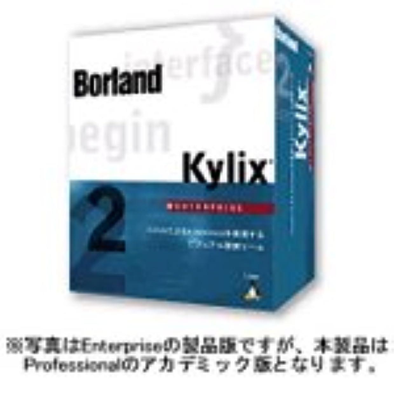 それから木民族主義Borland Kylix 2 Professional アカデミックパック1