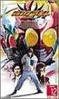 仮面ライダーアギト VOL.12 [VHS]