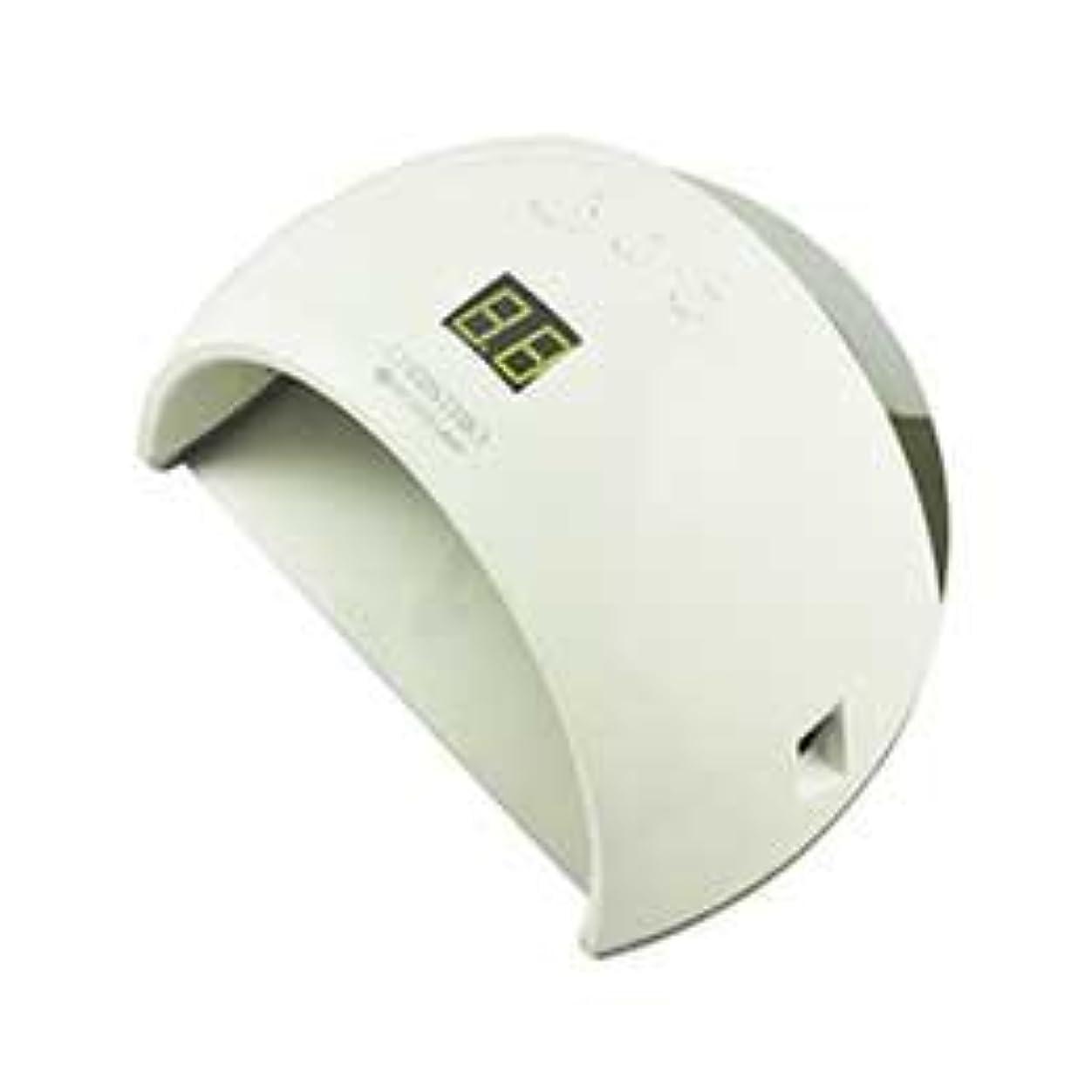 癒す光沢スピンCHRISTRIO 48W Pearl LED/UVランプ ホワイト