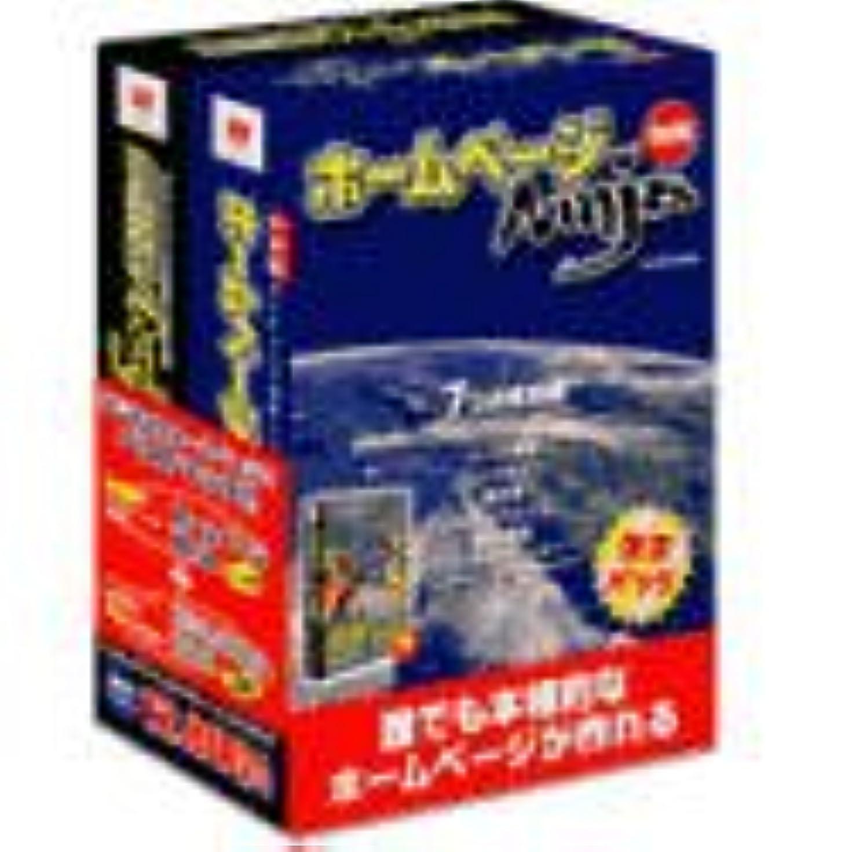 パーセントバング債務者ホームページ Ninja + デジカメ Ninja 2001