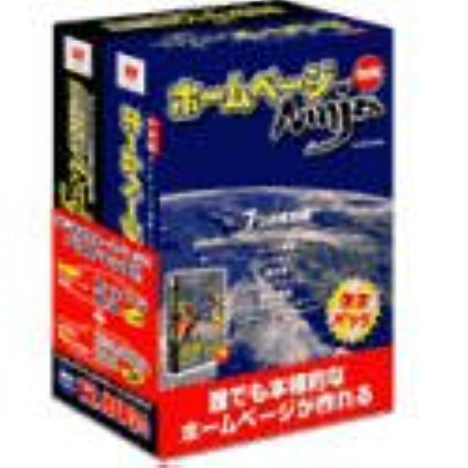 権限を与える写真撮影なにホームページ Ninja + デジカメ Ninja 2001