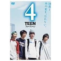 4TEEN スペシャル・エディション