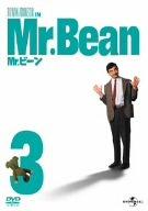 Mr.ビーン Vol.3 [DVD]の詳細を見る