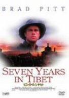セブン・イヤーズ・イン・チベット〈ニューマスター版〉 [DVD]の詳細を見る