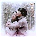 冬の恋歌(ソナタ) オリジナルサウンドトラック 完全盤