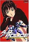 A.D.POLICEのアニメ画像