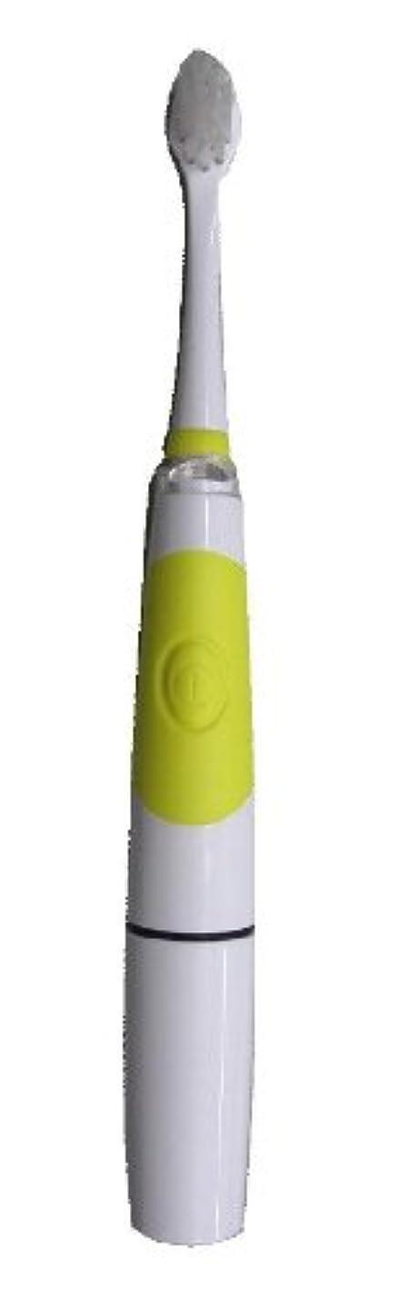 ポーズ申請者批判ヤザワ 子供用電動歯ブラシ LED内蔵 オートオフ機能付 KIDS11YL