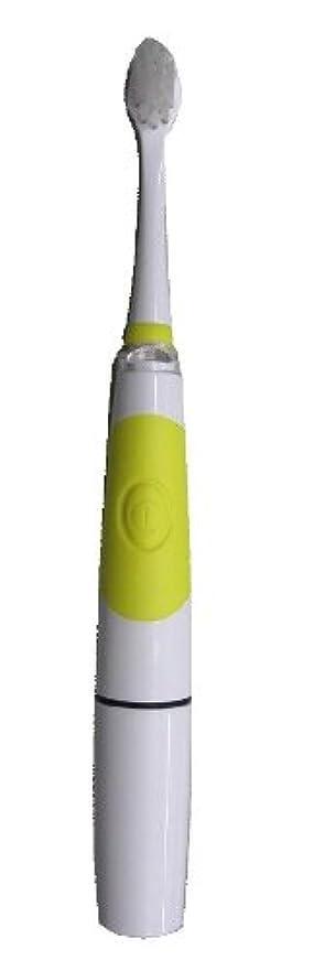 ペンダント洪水仮定、想定。推測ヤザワ 子供用電動歯ブラシ LED内蔵 オートオフ機能付 KIDS11YL