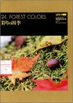 Super GU 24 ForestT Colors