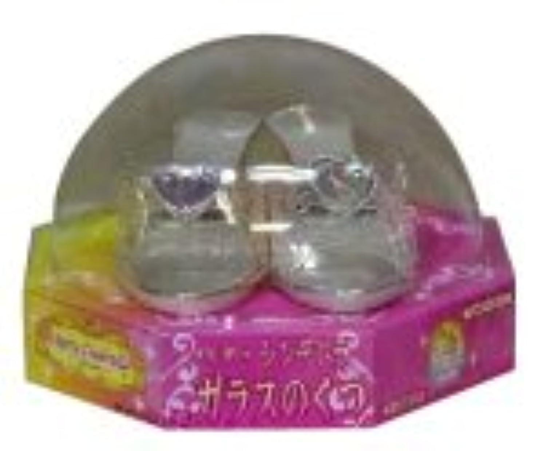 プリティシンデレラガラスのくつシルバー