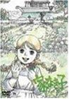 家なき子 Vol.6 [DVD]