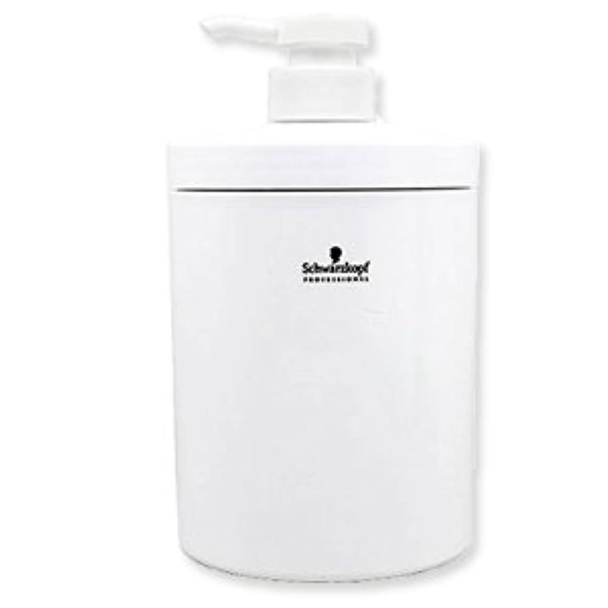 ピービッシュ予防接種する急降下シュワルツコフ エアレスポンプボトル(空容器)