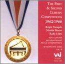 Van Cliburn Retrospective