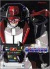 星銃士ビスマルク DVD-BOX 1