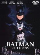 バットマン リターンズ [DVD]の詳細を見る