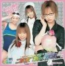 コスプレックス4音咲絢 [DVD]