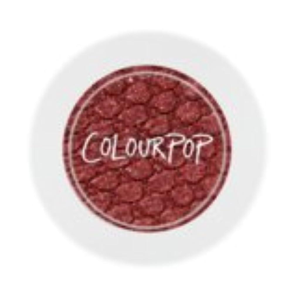 製作カロリーのどカラーポップ アイシャドウ DRIFT