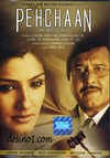 Pehchaan: The Face of Truth [DVD]