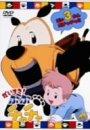 だいすき! ぶぶチャチャ(3) [DVD]