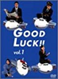 GOOD LUCK!!(1) [DVD]