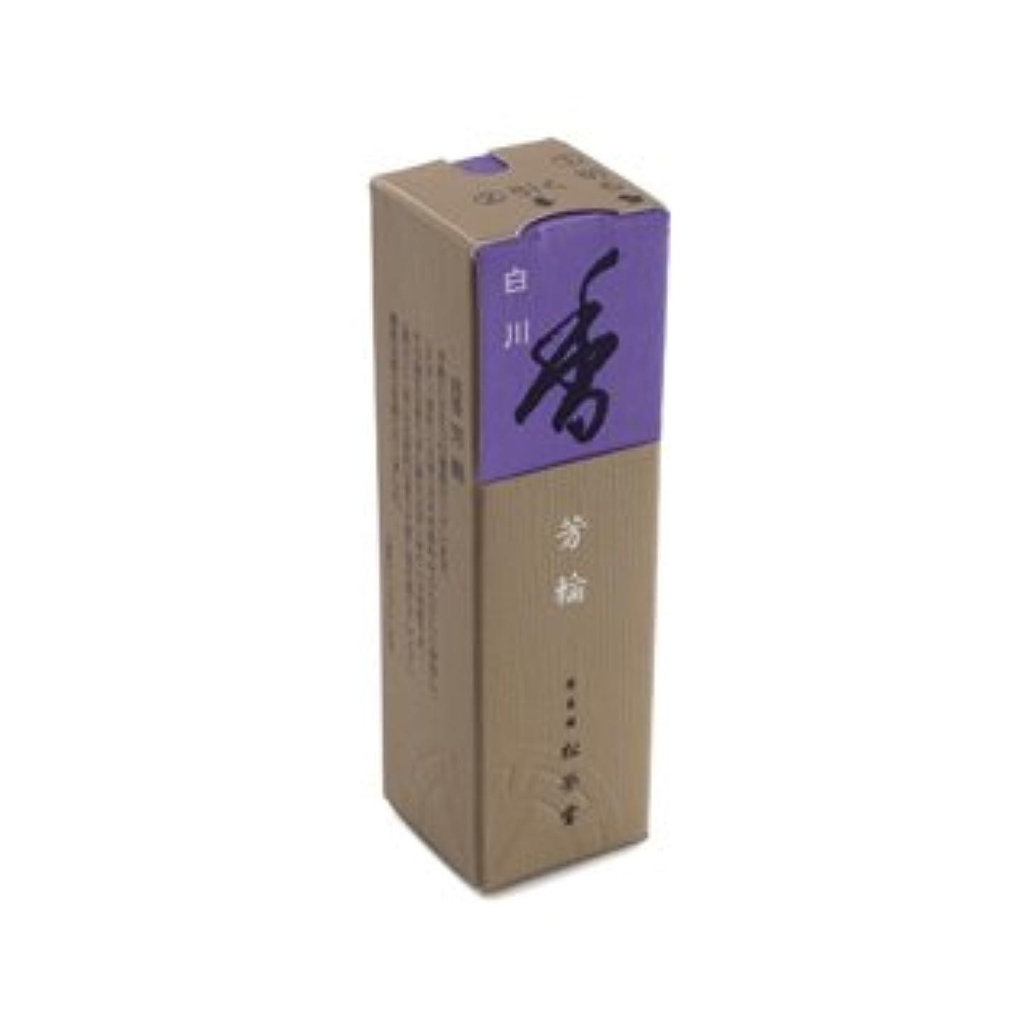 試用反響する中世のShoyeido - Horin Incense Sticks White River - 20 Stick(s) by Shoyeido