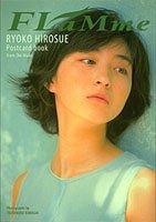 Flamme―Ryoko Hirosue postcard bo