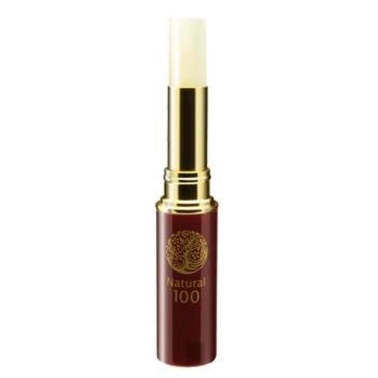 撃退する充電煙突ハイム化粧品/ナチュラル 美容スティック