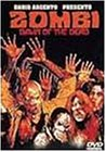 ZOMBIE:DAWN OF THE DEAD