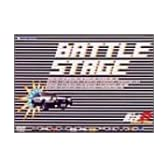 INITIAL D BATTLE STAGE [DVD]