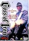戦争のはらわた~Cross of Iron~ [DVD]